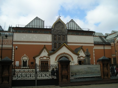 SEVEN SECRETS OF THE TRETYAKOV ART GALLERY